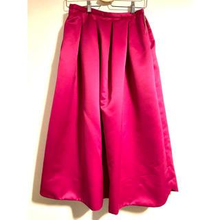 ツルバイマリコオイカワ(TSURU by Mariko Oikawa)のTsuru by Mariko Oikawa フューシャピンク スカート(ロングスカート)