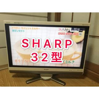 SHARP - シャープ sharp aquos32型テレビ   lc-32dx1