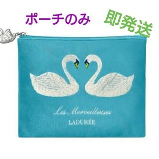 LADUREE - LADUREE  ラデュレ  クリスマスコフレ2019 白鳥 スワン