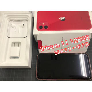 iPhone - iPhone 11 128GB RED SIMフリーモデル