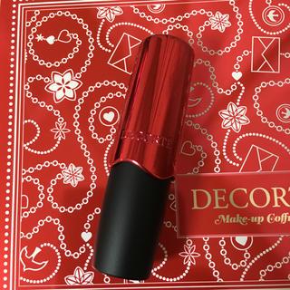 COSME DECORTE - コスメデコルテ☆クリスマスコフレ   口紅のみ