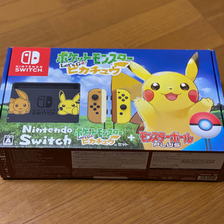 Nintendo Switch - nintendo switch 本体 Let's goピカチュウ