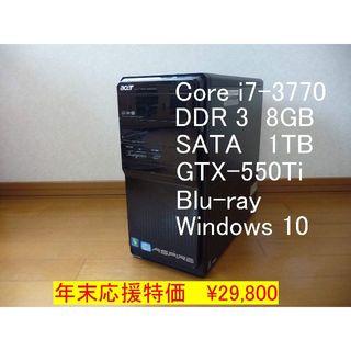 i7-3770/8GB/1TB/GTX-550Ti/Blu-ray/Win10