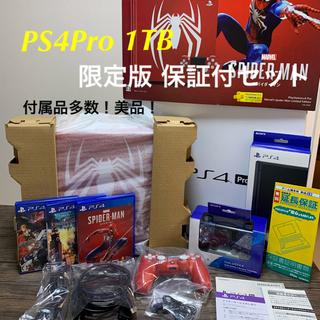 プレイステーション4(PlayStation4)の【保証付】PS4 Pro 1TB スパイダーマン PlayStation4 本体(家庭用ゲーム機本体)