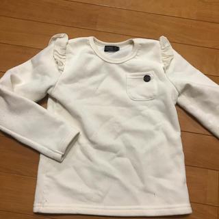フタフタ(futafuta)のfutafuta フタフタ フリル トップス ホワイト 女の子 120(Tシャツ/カットソー)
