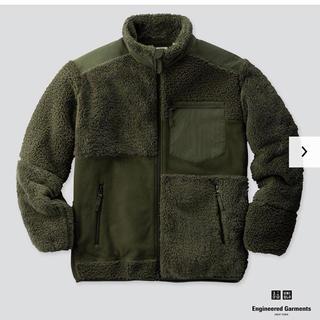 エンジニアードガーメンツ(Engineered Garments)の新品 XL グリーン ユニクロフリースコンビネーションジャケット(ブルゾン)