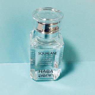 HABA - 新品 ハーバー 高品位スクワラン 15ml