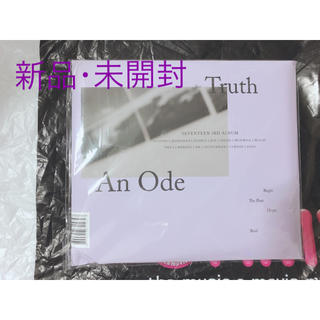 SEVENTEEN - SEVENTEEN アルバム An Ode 新品・未開封