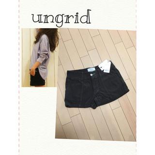 アングリッド(Ungrid)の【新品タグ付き】Ungrid☆コーデュロイショートパンツ(ショートパンツ)