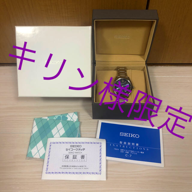 SEIKO - SEIKO  セイコーソーラー電波時計ブライツ(BRIGHTZ) SAGZ083の通販