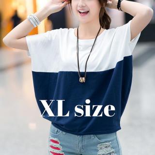 カットソー 半袖 Tシャツ ラグラン袖 バイカラー ブルー XLサイズ(Tシャツ(半袖/袖なし))