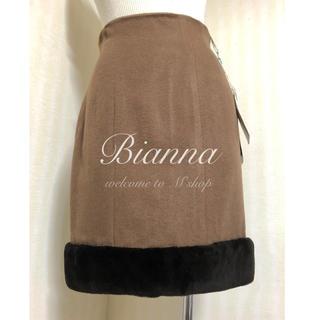BIANNA - 新品タグ付き◆ ファー付きスカート ◆ 日本製