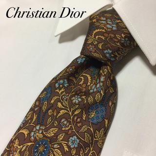 クリスチャンディオール(Christian Dior)のChristian Dior 高級シルク 花柄 茶 ヴィンテージ ネクタイ(ネクタイ)