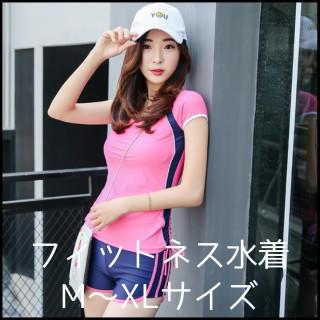 水着 ピンク セパレート 2点セット XLサイズ(水着)