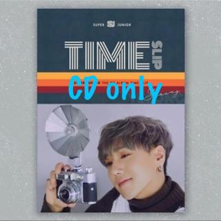 SUPER JUNIOR - SUPER JUNIOR 9thアルバム TIME SLIP イェソン