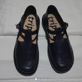 トリッペン(trippen)の(新品・未使用品)trippen walker ネイビー(ローファー/革靴)