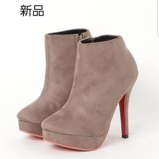 Mafmof(マフモフ) レッドソールの美脚ショートブーツ (ブーツ)