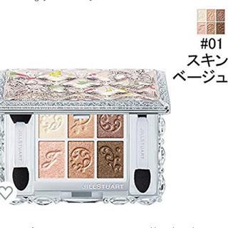 JILLSTUART - ジルスチュアート ヌードクチュールアイズ 01 skin beige 5g