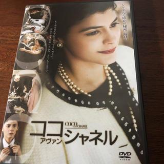 ココ・アヴァン・シャネル 特別版 DVD(外国映画)