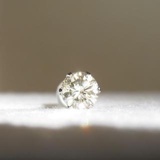 ダイヤモンド ピアス 0.25ct pt900  片耳