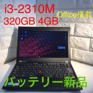 Lenovo - レノボ ノートパソコン ThinkPad X220i i3
