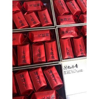 武夷岩茶 大紅袍 30P