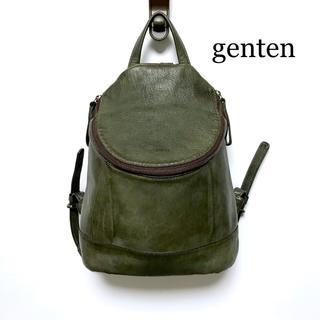 ゲンテン(genten)のgenten ゲンテン ゴートヌメ レザーリュック 【現行モデル廃盤カラー】(リュック/バックパック)