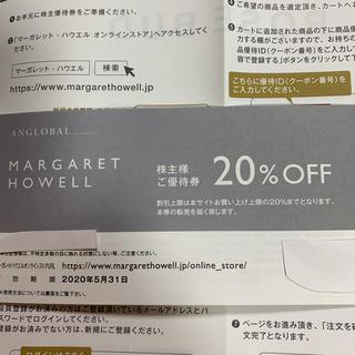 マーガレットハウエル(MARGARET HOWELL)のマーガレットハウエル優待券12月1日より(ショッピング)