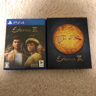 PlayStation4 - シェンムーIII PS4