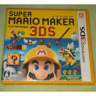 ニンテンドー3DS - 3DS マリオメーカー 任天堂 ソフト