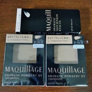 MAQuillAGE - マキアージュ ファンデーション ベージュオークル10レフィル2点 化粧下地