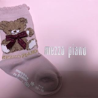 mezzo piano - メゾピアノ  靴下 くま