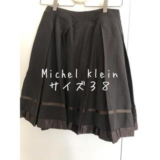 ミッシェルクラン(MICHEL KLEIN)のスカート サイズ38 M(ひざ丈スカート)
