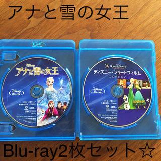 Disney - アナと雪の女王 ディズニーショートフィルムコレクションBlu-ray2枚セット