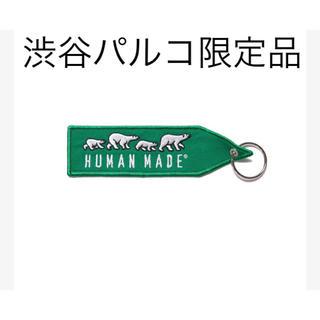 PATCH KEYHOULDER #1 渋谷パルコ 限定品 キーホルダー