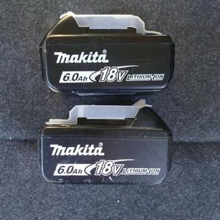 Makita - 【マキタ】BL1860B 高速型バッテリー 2個組