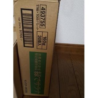 サンスター(SUNSTAR)のサンスター特定保健用食品 緑でサラナ 30缶ケース(その他)