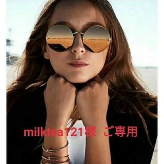【milktea121様 ご専用】ビス リング  石ありローズ   14号(リング(指輪))