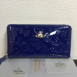 Vivienne Westwood - 【未使用】Vivienne Westwood ファスナーエナメル長財布 Blue