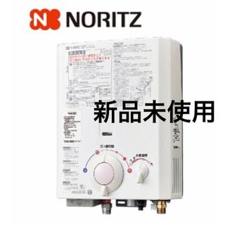 NORITZ - NORITZ 小型湯沸器