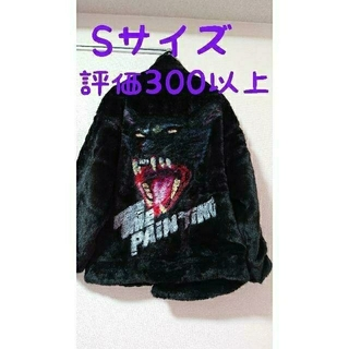 Balenciaga - Doublet 19AW HAND-PAINTED FUR JACKET【S】