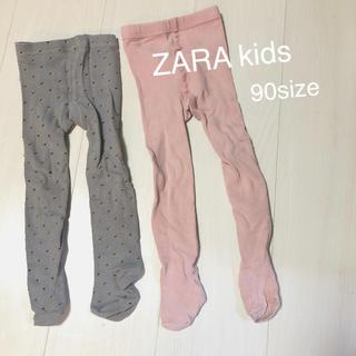 ザラキッズ(ZARA KIDS)のZARA kids カラータイツ 2点セット 90〜(靴下/タイツ)
