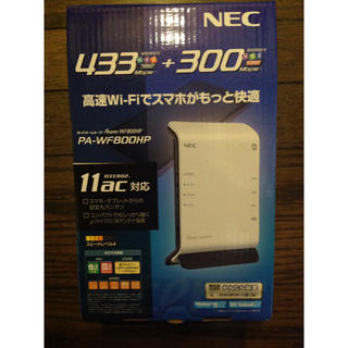 NEC - NECのWiFi無線LANホームルーター