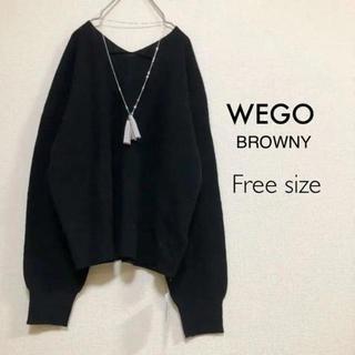 ウィゴー(WEGO)のWEGO BROWNY⭐️新品⭐️Vネックニット ブラック(ニット/セーター)