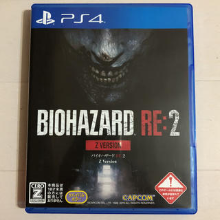 PlayStation4 - BIOHAZARD RE:2 Z VERSION PS4