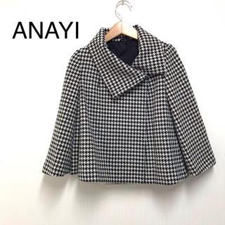 ANAYI - アナイ/ウールジャケット ウールコート ショートコート 美品