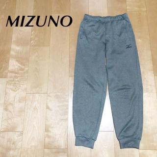 ミズノ(MIZUNO)の★ MIZUNO ミズノ スウェット パンツ メンズ M レディース にも(その他)