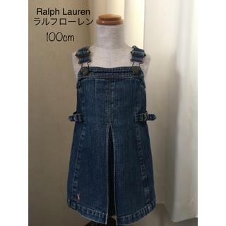 Ralph Lauren ラルフローレン デニム ジャンパースカート 100cm