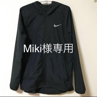 NIKE - NIKE ナイロンジャージ
