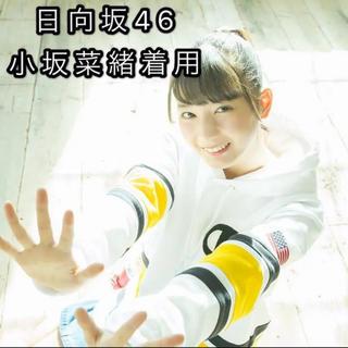 ケヤキザカフォーティーシックス(欅坂46(けやき坂46))の日向坂46 小坂菜緒 着用 champion チャンピオン パーカー(パーカー)
